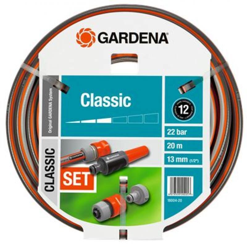 """Набор для полива Gardena Classic 1/2"""" 20м 5 предметов 18004-20.000.00 от OLDI"""