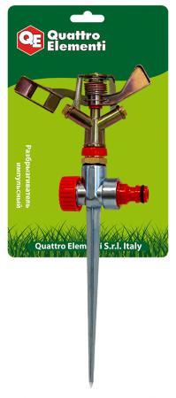 Распылитель QUATTRO ELEMENTI 241-567 импульсный дождеватель quattro elementi 241 376