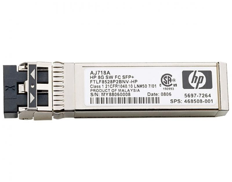 Трансивер HP StorageWorks 8Gb SFP+ SW Transceiver Kit AJ718A