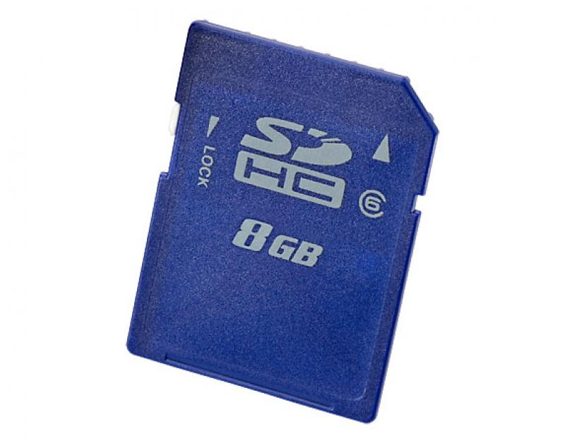 Комплект флэш-накопителя HP Enterprise Mainstream 8Гб 726113-B21 от OLDI