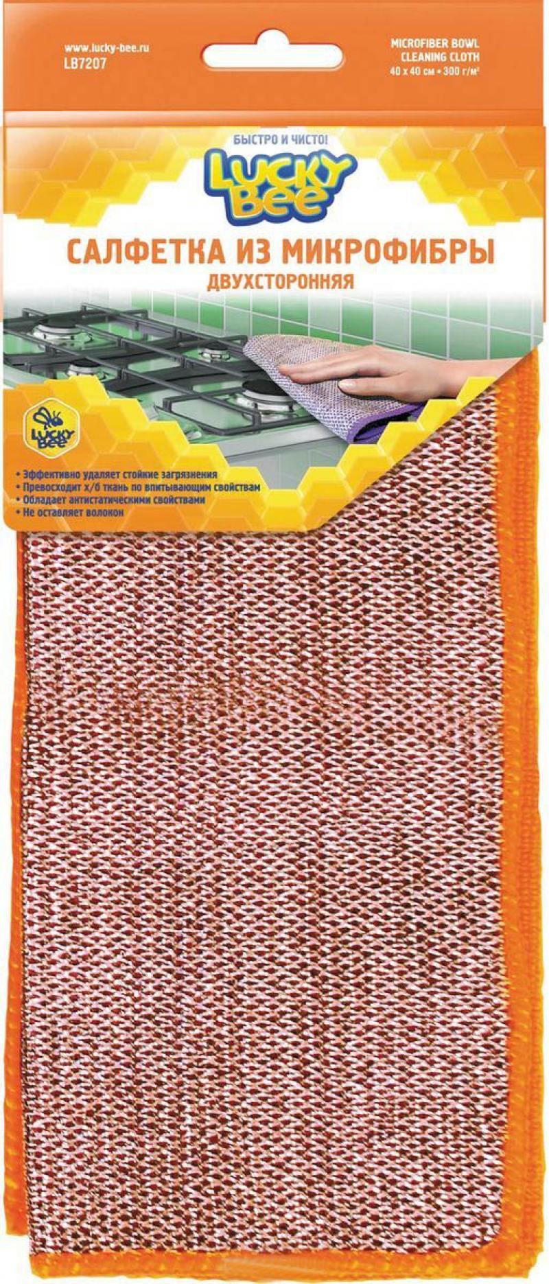 Салфетки из микрофибры двухсторонние 40х40 Lucky Bee LB 7207 салфетки хозяйственные lucky bee lb 7306