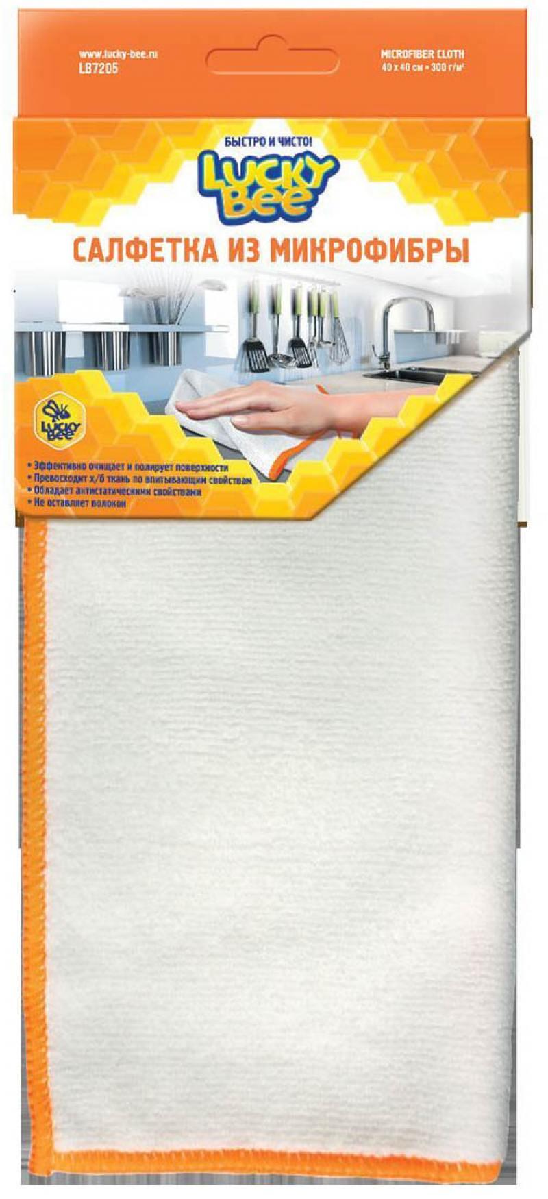 Салфетки из микрофибры Белая жел.кант 40х40 Lucky Bee LB 7205 салфетки хозяйственные lucky bee lb 7306