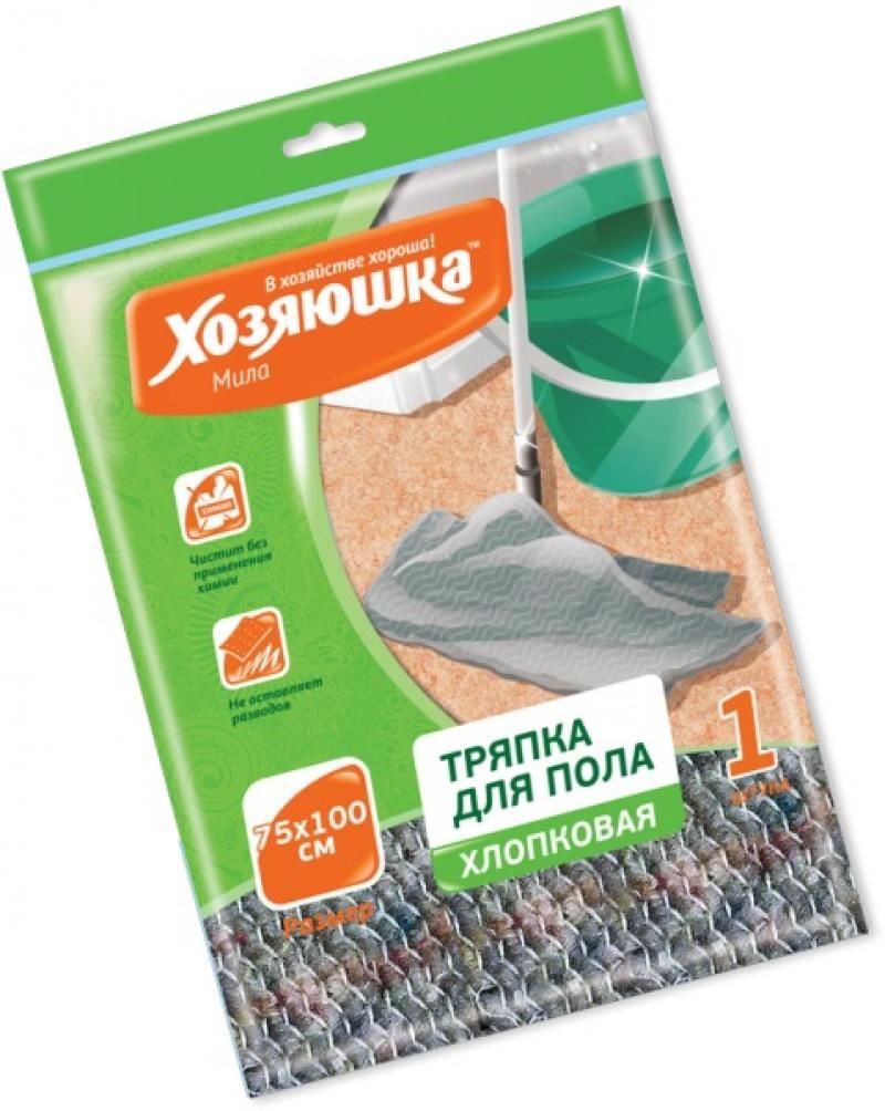 Тряпка для пола Хозяюшка Мила 06012-25 салфетка бытовая хозяюшка мила 04001 мила 04001