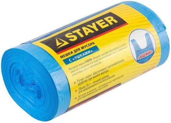 Мешки для мусора Stayer Comfort с ушками голубые 35л 30шт 39155-35 пакеты для мусора stayer comfort завязками 30л 20шт голубой 39155 30