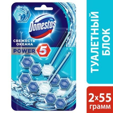 DOMESTOS Туалетный блок Power 5 свежесть океана Дуо 2х55гр средство чистящее domestos свежесть атлантики универс 24час