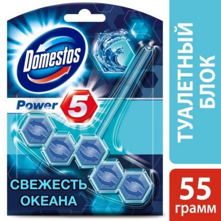DOMESTOS Блок для очищения унитаза Power 5 свежесть океана 55гр средство чистящее domestos свежесть атлантики универс 24час