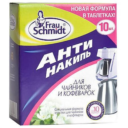 FRAU SCHMIDT Антинакипь для чайников и кофеварок 10таб. таблетки для удаления накипи frau schmidt для чайников и кофеварок 2 таблетки