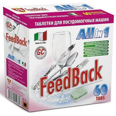 FeedBack Таблетки для посудомоечных машин ALL in 1 60 шт соль для посудомоечных машин snowter 1 5 кг