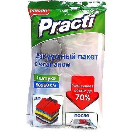 PACLAN Пакет вакуумный с клапаном 50х60 см 1 шт пакет paclan для приготовленияльда шарики