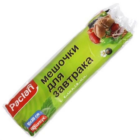 PACLAN Мешочки для завтрака 18х28см 80шт paclan 1 40