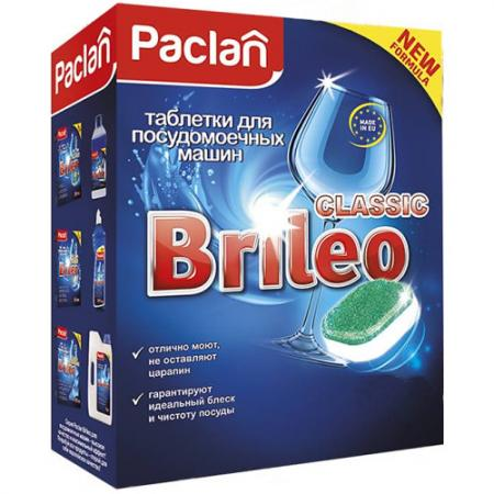 Paclan Brileo Таблетки для посудомоечных машин CLASSIC 110 шт таблетки для посудомоечных машин all in one silver 56 шт paclan ра 020014