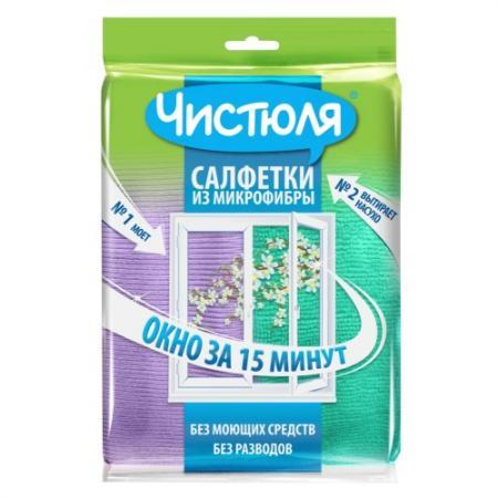 Чистюля набор салфеток из микрофибры окно