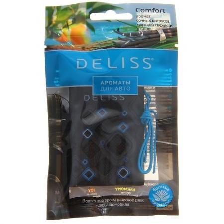 DELISS Автомобильный подвесной ароматизатор саше Comfort 7,8г ароматизатор автомобильный paloma happy bag lemon