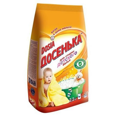 DOSENKA Досенька Стиральный порошок для машинной и ручной стирки детского белья 2,2 кг стиральный порошок для ручной стирки пемос 350 г