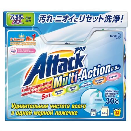 ATTACK Multi-Action Концентрированный универсальный стиральный порошок с активным кислородным пятнов као антибактериальный стиральный порошок со смягчающими компонентами attack 900 г