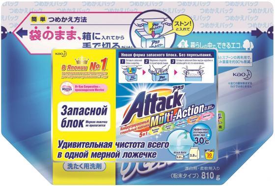 ATTACK Multi-Action Концентрированный стиральный порошок с активным кислородным пятновыводителем и к као антибактериальный стиральный порошок со смягчающими компонентами attack 900 г