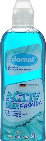 DOMAL Универсальный концентрированный гель для стирки Activ Plus Fashion 750мл бытовая химия attack bioex концентрированный универсальный гель для стирки 1 8 кг