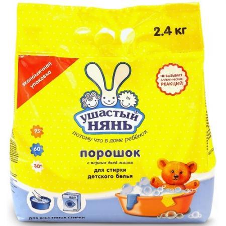 УШАСТЫЙ НЯНЬ Стиральный порошок 2,4кг ушастый нянь стиральный порошок для детского белья 400 г