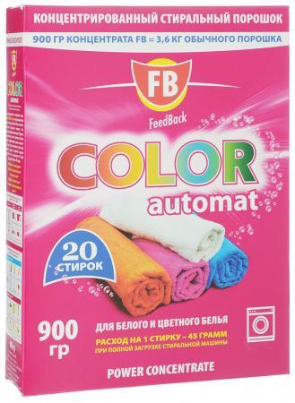 FeedBack Color 20 Сильн.конц.автомат д/бел/цв белья 900г nan порошок д стир nan kaori bio powder detergent супер конц д бел и цв белья 1 кг
