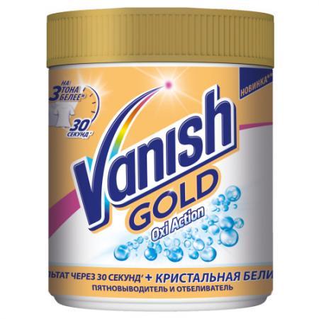 VANISH GOLD OXI Action Кристальная белизна Пятновыводитель отбеливатель 500 г vanish oxi action кристальная белизна пятновыводитель отбеливатель для тканей жидкий 2 л
