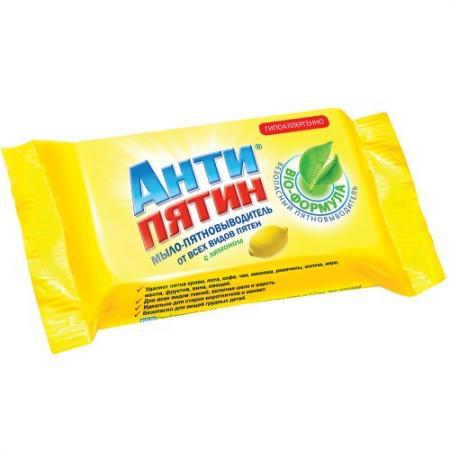 АНТИПЯТИН мыло-пятновыводитель от всех видов пятен лимон 90г мыло аист 2 в 1 антипятин 150 гр 932241