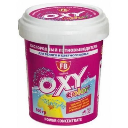 FeedBack Oxy Color пятновыв. д/цветного белья 500г