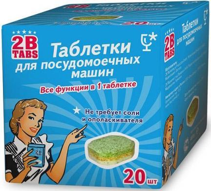 FRAU SCHMIDT Таблетки для мытья посуды в посудомоечной машине Все в 1 20 таблеток таблетки д пмм frau schmidt все в 1 100шт