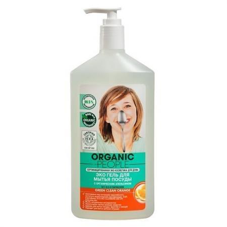 ORGANIC PEOPLE ЭКО Гель для мытья посуды Green clean orange 500мл гель для мытья посуды mako clean без запаха с серебром 400 мл