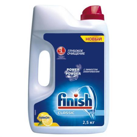 FINISH POWER POWDER Лимон Средство для мытья посуды в посудом.машинах порошкообразное 2,5 кг