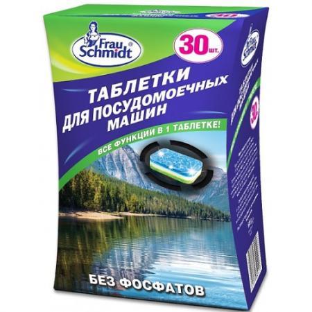 FRAU SCHMIDT Таблетки для мытья посуды в посудомоечной машине Все в 1 без фосфатов 30 таблеток таблетки для удаления накипи frau schmidt для чайников и кофеварок 10 таблеток