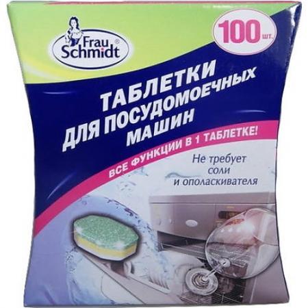 FRAU SCHMIDT Таблетки для мыть...