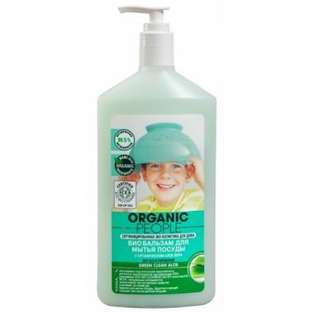 ORGANIC PEOPLE БИО Бальзам для мытья посуды Green clean aloe 500мл средство для мытья посуды organic people органическое яблоко и киви 500мл