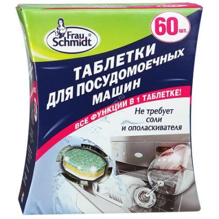 FRAU SCHMIDT Таблетки для мытья посуды в посудомоечной машине Все в 1 60 таб. frau schmidt таблетки для отбеливания безупречная белизна 10 таб