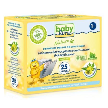 Babyline Таблетки для посудомоечных машин для всей семьи, 25 шт таблетки для посудомоечных машин all in one silver 56 шт paclan ра 020014