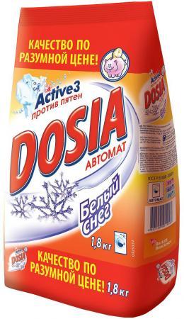 DOSIA Стиральный порошок автомат Белый снег 1,8 кг dosia стиральный порошок автомат белый снег 1 8 кг
