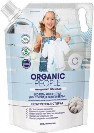 ORGANIC PEOPLE эко гель-концентрат для стирки детского белья 2000 мл цена