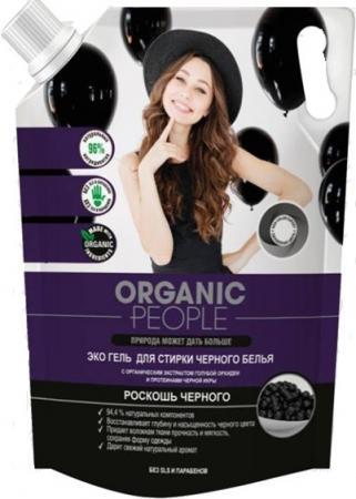 ORGANIC PEOPLE эко гель для стирки черного белья 2000 мл цена