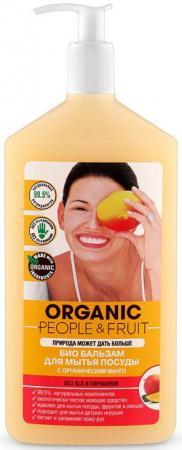 ORGANIC PEOPLE&FRUIT Бальзам-БИО для мытья посуды с органическим манго 500 мл бальзам для мытья посуды nordland апельсин ваниль 500 мл