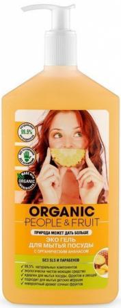 ORGANIC PEOPLE&FRUIT Гель-Эко для мытья посуды с органическим ананасом 500 мл цена