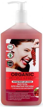 ORGANIC PEOPLE&FRUIT Гель-Эко для мытья посуды с органической смородиной 500 мл цена