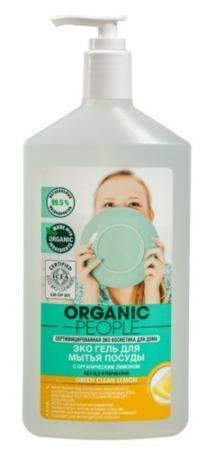 ORGANIC PEOPLE ЭКО Гель для мытья посуды Green clean lemon 500мл цена