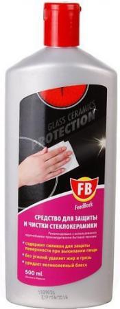 Средство для защиты и чистки стеклокерамики FeedBack 500 мл бытовая химия мистер чистер средство для чистки духовок и микроволновых печей 500 мл