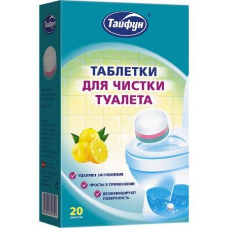 цены ТАЙФУН Таблетки для чистки туалета 20 шт.