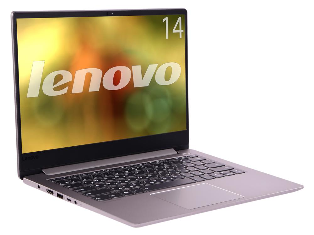 Ноутбук Lenovo IdeaPad 530S-14ARR (81H10024RU) Ryzen 5 2500U (2.0) / 8Gb / 256Gb / 14 FHD IPS noTouch / Radeon Vega 8 SMA / Win 10 Home / Gray ноутбук