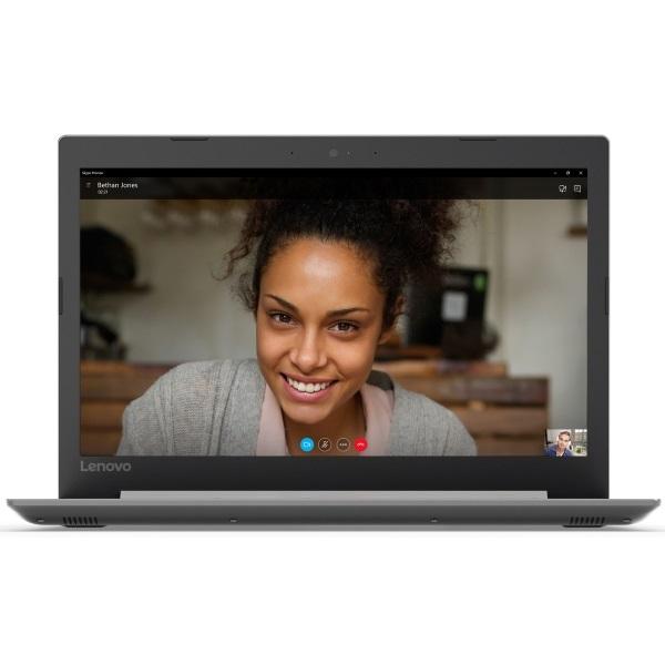 Ноутбук Lenovo IdeaPad 330-15AST (81D600RHRU) A6-9225 (2.6) / 4Gb / 500Gb / 15.6 FHD TN / Radeon 530 2Gb / Win 10 Home / Platinum Grey ноутбук