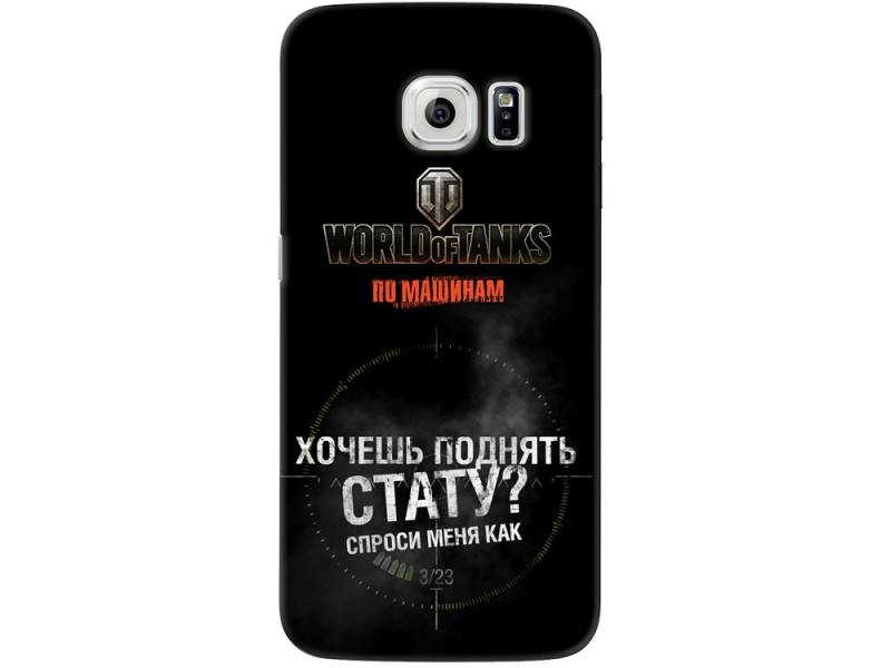 Чехол-накладка для Samsung Galaxy S6 edge Deppa Art Case Танки клип-кейс, поликарбонат цена и фото