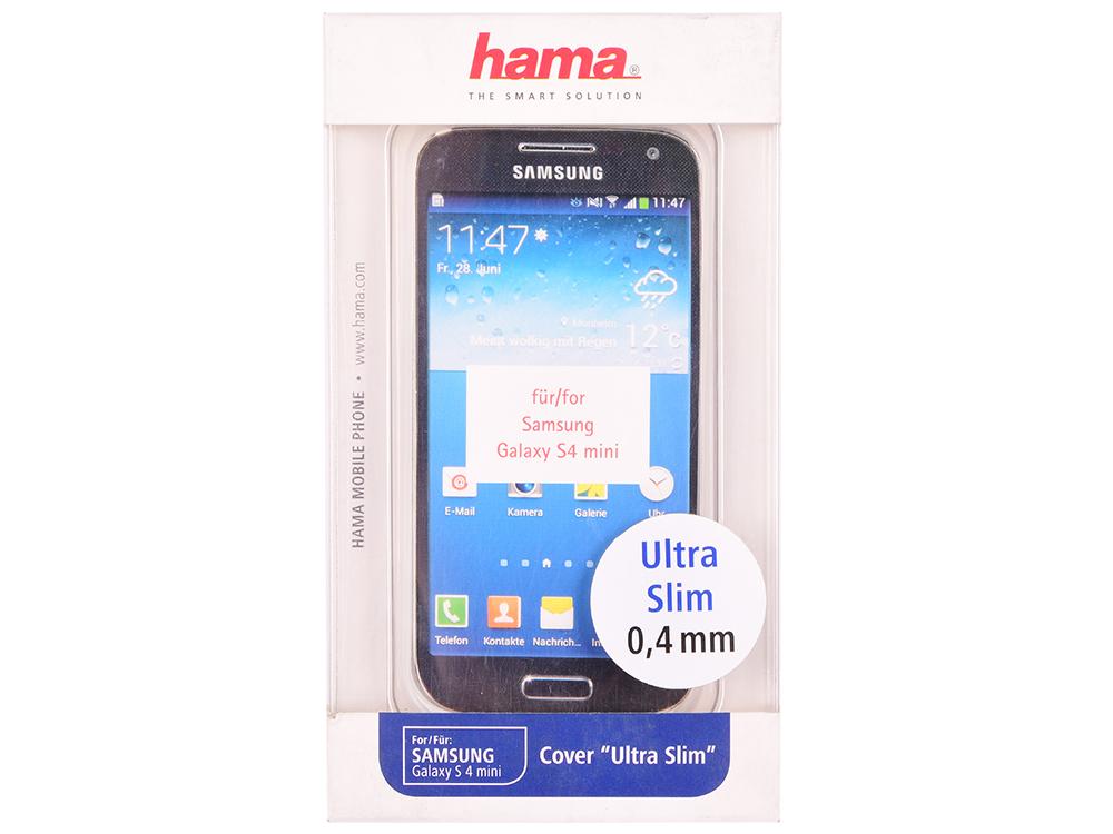 Чехол-накладка для Galaxy S 4 mini Hama Ultra Slim 00124615 клип-кейс, пластик