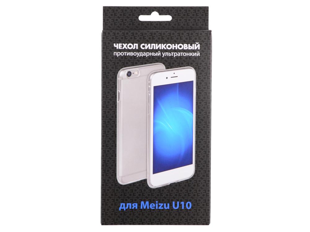 Силиконовый супертонкий чехол для Meizu U10 DF mzCase-08 смартфон meizu u10 32gb черный