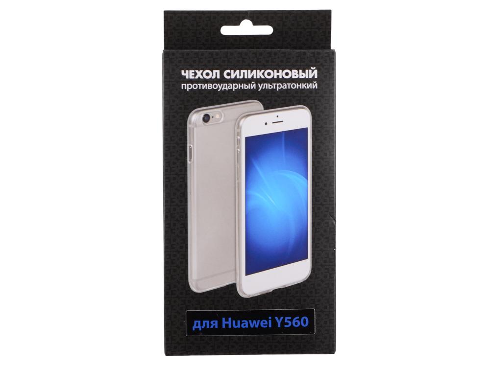 Силиконовый супертонкий чехол для Huawei Y560 DF hwCase-20 силиконовый чехол для huawei honor 10 df hwcase 56
