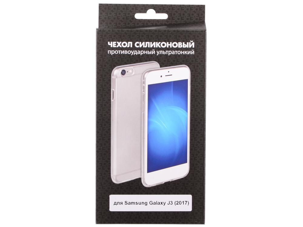 Силиконовый чехол для Samsung Galaxy J3 (2017) DF sCase-44 аксессуар чехол накладка samsung galaxy j3 2016 df scase 10